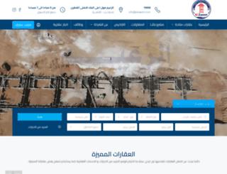elzaeem.net screenshot