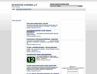 em.tnschools.co.in screenshot