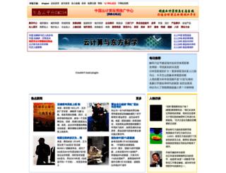em258.com screenshot