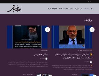 emadbaghi.com screenshot