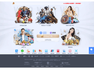 emadjoe.com screenshot