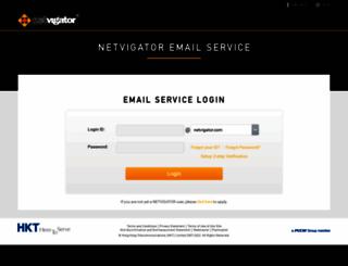 email.netvigator.com screenshot