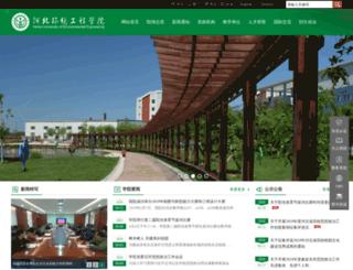 emcc.cn screenshot