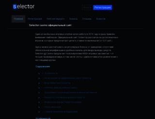 emchezgia.ru screenshot