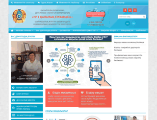 emhana1.kz screenshot