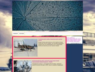 emigrant-faq.ru screenshot