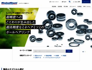 eminebea.com screenshot