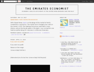 emirateseconomist.blogspot.co.nz screenshot