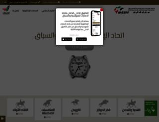 emiratesequestrian.com screenshot