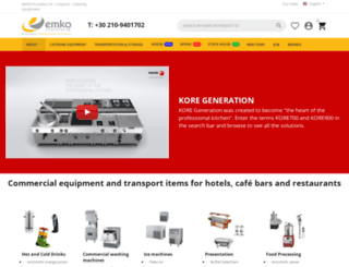 emko.gr screenshot