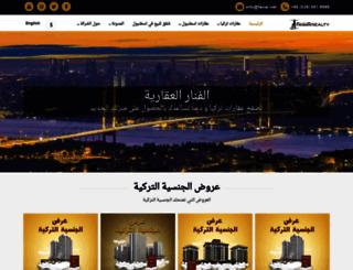 emlak-konut.com screenshot