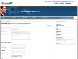 emmastore.ebusinessin.com screenshot