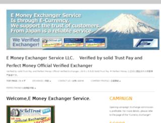 emoneyexchangerservice.com screenshot