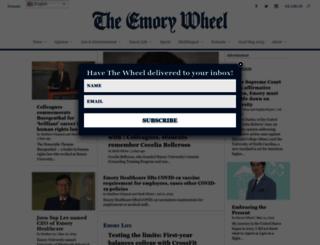 emorywheel.com screenshot