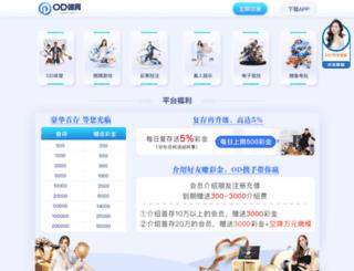 emotionsdubai.com screenshot