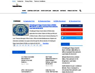 employmentnews.net.in screenshot