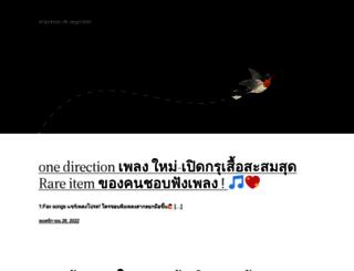 empresas-de-seguridad.com screenshot