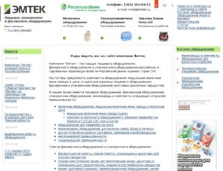 emtek.ru screenshot