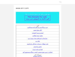 en-l.com screenshot