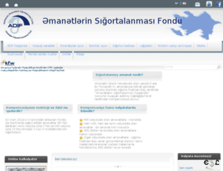 en.banktechnique.az screenshot