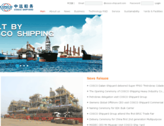 en.cosco-shipyard.com screenshot