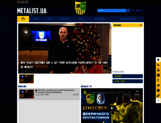 en.metalist.ua screenshot