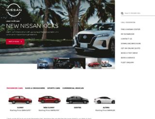 en.nissan-saudiarabia.com screenshot