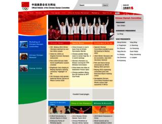 en.olympic.cn screenshot
