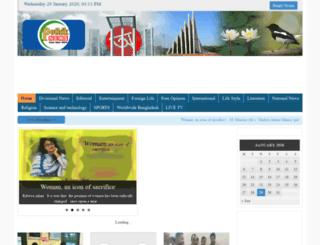 en.pothiknews.com screenshot