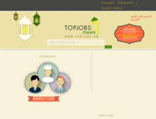 en.topjobs.om screenshot