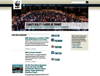 en.wwfchina.org screenshot