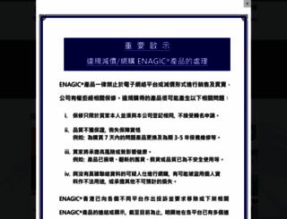 enagic-asia.com screenshot