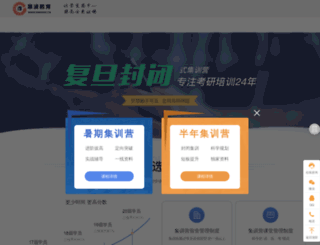 enboedu.cn screenshot