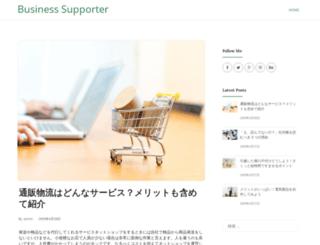 enciclika.com screenshot