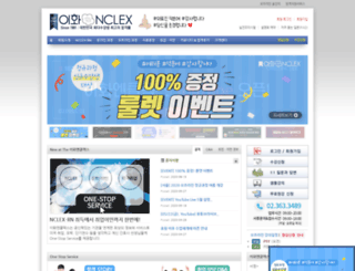 enclex.co.kr screenshot