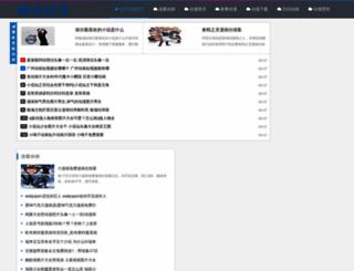 enddir.com screenshot
