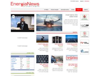 energianews.com screenshot