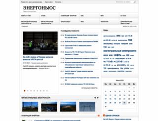 energo-news.ru screenshot