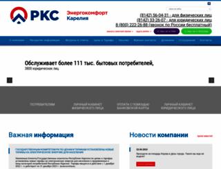 energokomfort-karelia.ru screenshot