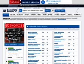 energoportal.ru screenshot