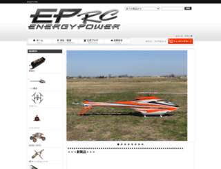 energy-powerrc.com screenshot