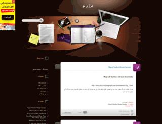 energyno.mihanblog.com screenshot