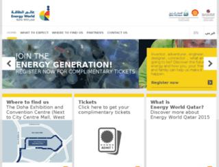 energyworldqatar.com screenshot
