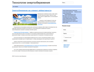 enesave.ru screenshot