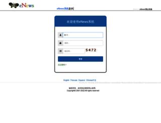 enews.xinhua.org screenshot