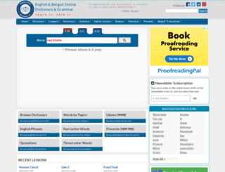 english-bangla.com screenshot