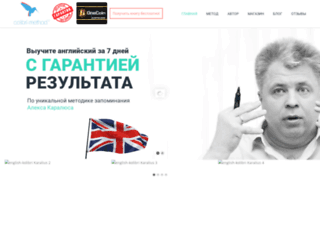 english-kolibri.ru screenshot