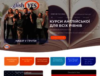 english-yes.com.ua screenshot