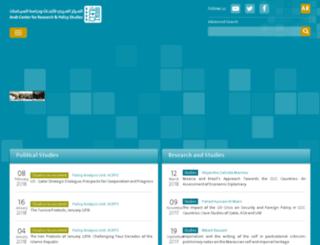 english.dohainstitute.org screenshot