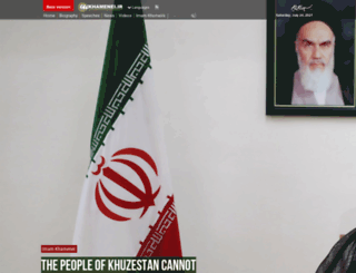 english.khamenei.ir screenshot